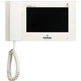 Video Intercom Stations