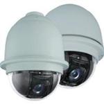 Ademco Video / Honeywell Video - HDZ30HD