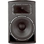 JBL Professional by HARMAN - AC221500WH