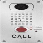 Talk-A-Phone - VOIP200C3